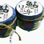 魚富_鮎ほぐし